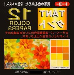 Japanese Tant Origami Paper- 12 Shades of Yellow 6 Inch Squa