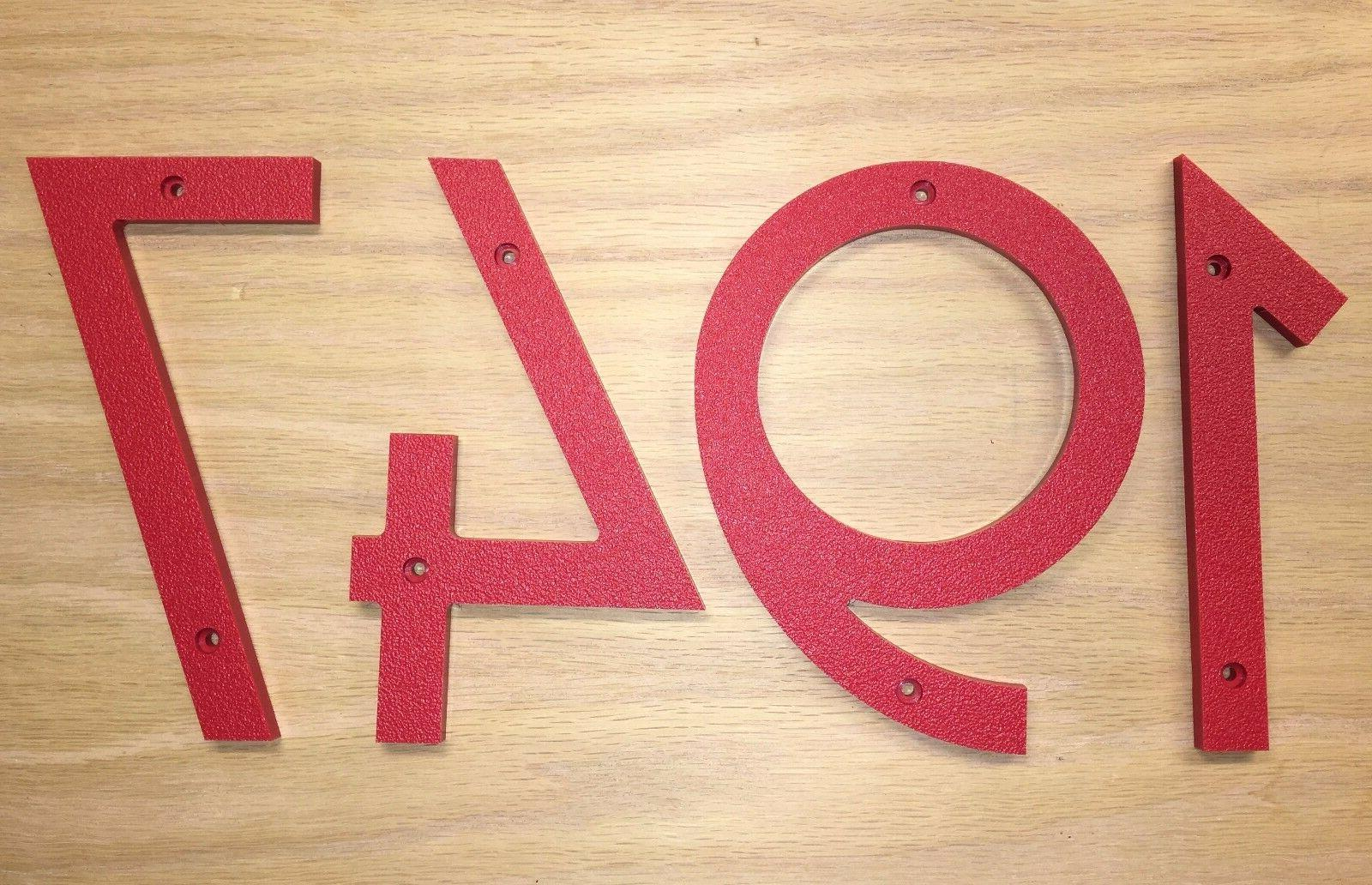 6 inch Deco House Numbers color choices