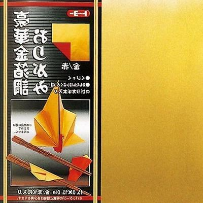 10 Sheets Japanese Origami Luxuy Gold/Red Foil Paper 6 Inche