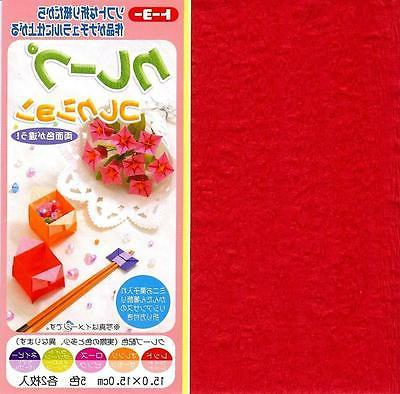10 Sheets Japanese Origami Paper - Duo Crepe 6 Inches S-3604