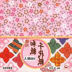 Origami Paper Washi Chiyogami Style 100 Sheets 10 Designs 6