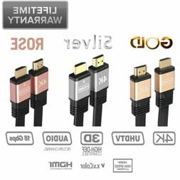 Premium Ultra High Speed HDMI HD V2.0 Cable 3D 4K X2K 2160P